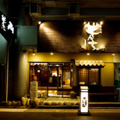 個室・九州沖縄 芋んちゅ 新瑞橋店