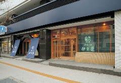 伊豆荣 永田町店