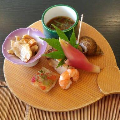 日本料理 三井田  メニューの画像