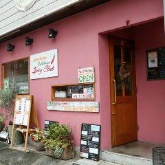 横浜スパイシークラブ 市ヶ尾本店