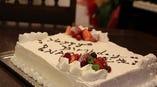 オーダーメイドのホールケーキ