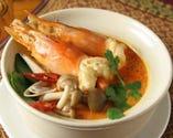 海老の辛酸スープ 【トムヤムクン】
