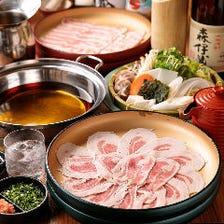 【2H食べ放題】豚肉を思う存分愉しむ「国産豚だし しゃぶしゃぶ・食べ放題プラン」(全3品)各種宴会