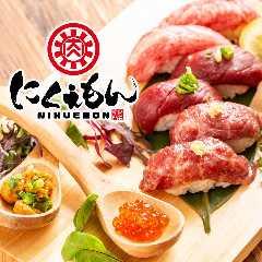 個室 肉バル にくえもん 小田原店