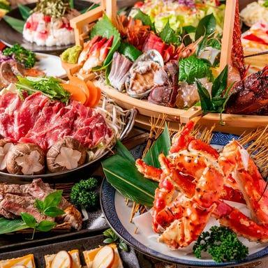 和牛すき焼き・塊肉-カタマリニク- 個室居酒屋 鳥昌 新橋店 こだわりの画像