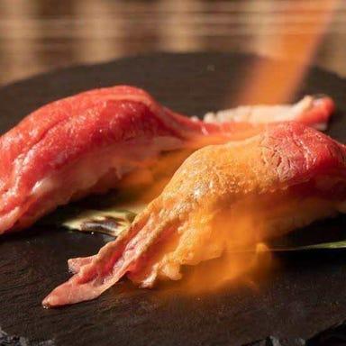 和牛すき焼き・塊肉-カタマリニク- 個室居酒屋 鳥昌 新橋店 コースの画像