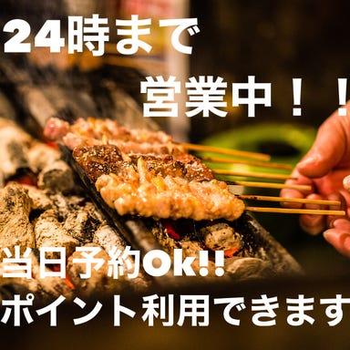和牛すき焼き・塊肉-カタマリニク- 個室居酒屋 鳥昌 新橋店 メニューの画像