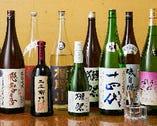 【厳選地酒】