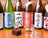 厳選された日本酒をご堪能いただけます。