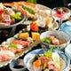 【忘年会】寿司と刺身と絶品の和食の数々。