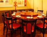 ■円卓囲んで中華宴会■雰囲気抜群!
