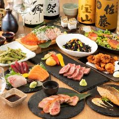 和食・おばんざい・お酒 菜々や