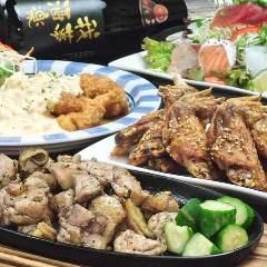 夢創菜 赤兵衛 日南本店