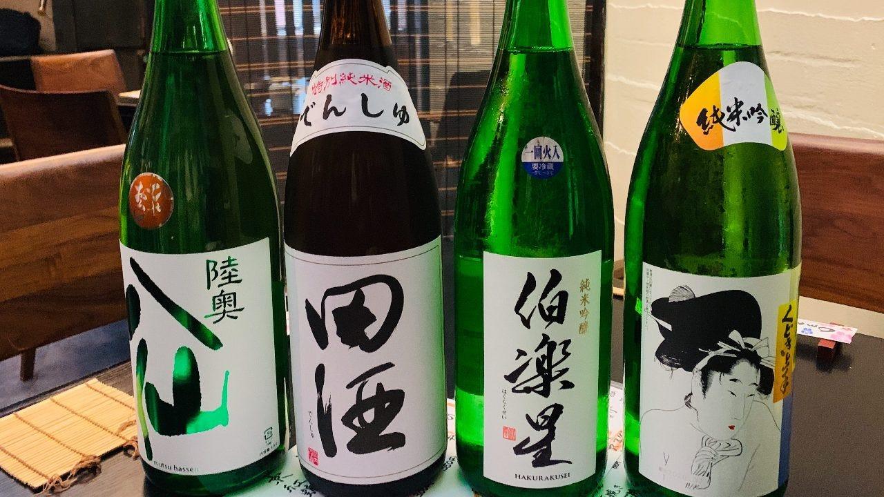 十四代5銘柄、3種類利き酒セット。而今にごり生酒、飛露喜愛山。