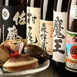 芋焼酎   魔王 ショットグラス  700円