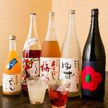 ・あらごし梅酒550円 ・トリスハイボール590円