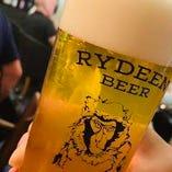 新潟産地ビール「八海山生ビール」ライディーン。さわやかな飲み口を是非お最初の乾杯ビールにいかがですか。