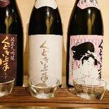山形のくどき上手 3種利き酒セット  仕入時期によります
