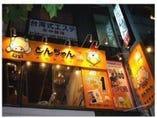 とんちゃん高田馬場店です。