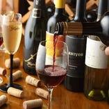 ソムリエセレクトの厳選されたワインを豊富に取り揃えております