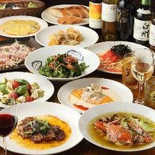 【シェフおすすめ】贅沢コース お料理全10品+プレモル含む2.5H飲み放題付