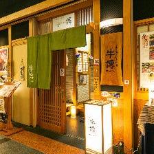 京都の茶室をイメージした和空間