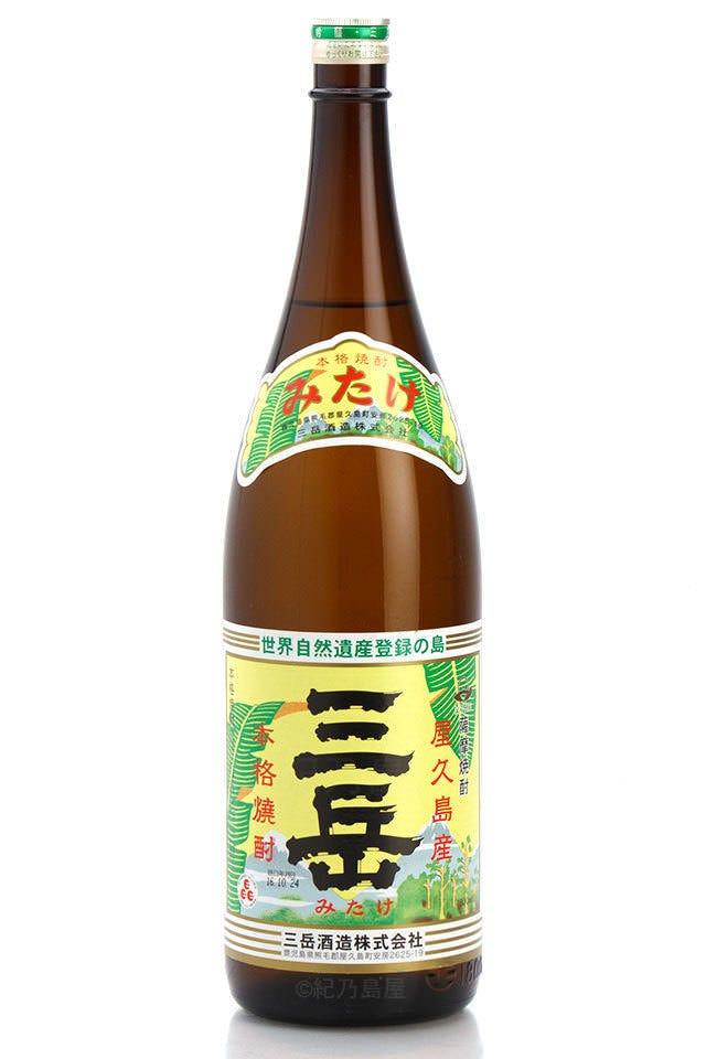 厳選された焼酎・日本酒