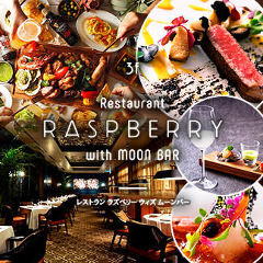 Restaurant RASPBERRY with MOON BAR