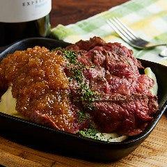 牛ハラミのステーキ ジャポネソース