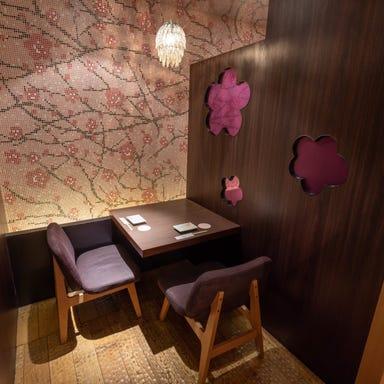 個室ダイニング ウメ子の家 品川駅前店 店内の画像