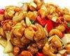 鶏肉とカシュナッツの炒め