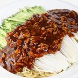 ジャジャン麺セット 半チャ飯 杏仁豆腐 ザーサイ付