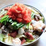 話題の明太鍋や元祖塩もつ鍋などリピーターの多い鍋料理