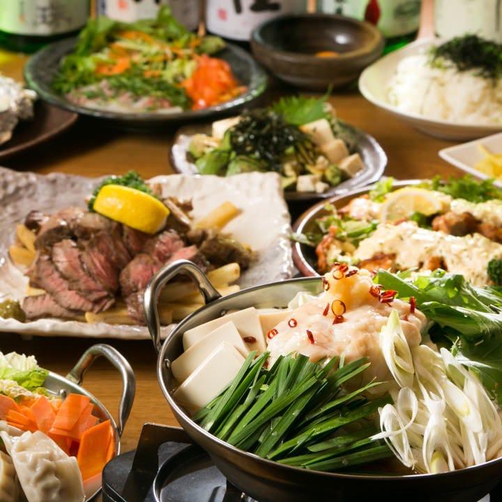 もつ鍋or水餃子鍋が選べる宴会コースは2H飲み放題付3,000円より