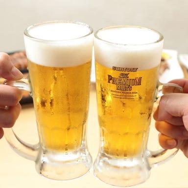 炙り酒場 縁 西浅草・田原町店 メニューの画像