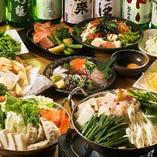 【2時間飲み放題付】リーズナブル宴会コース<全8品>