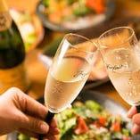 【誕生日特典】 3名様以上でスパークリングワインorボトルワインをサービス!!