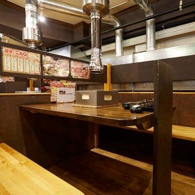 七輪焼肉 安安 矢向店 コースの画像