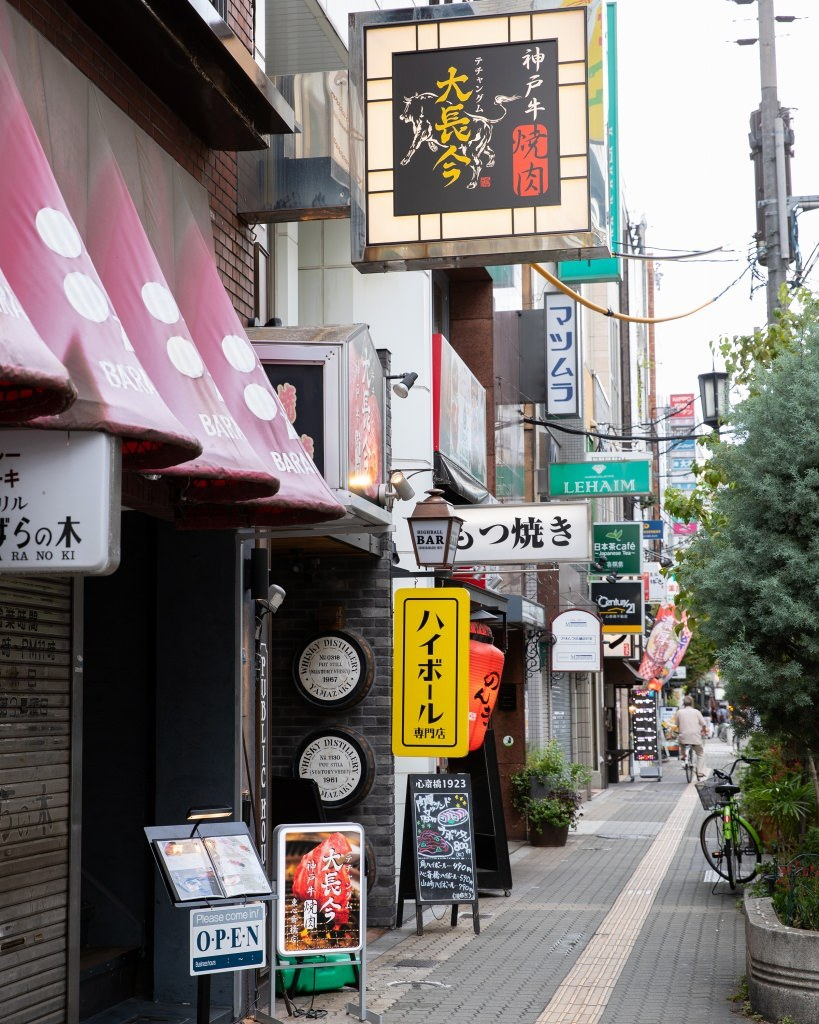 お店は心斎橋駅徒歩5分、ヨーロッパ通り沿いでアクセスも便利