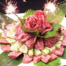 肉ケーキで記念日や忘新年会、歓送迎会サプライズ演出はいかがでしょうか?【電話予約限定】
