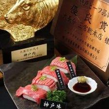 神戸牛焼肉をリーズナブルに!