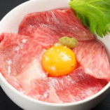 極サーロイン丼