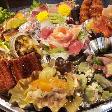 和創料理 くろ川  コースの画像