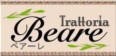 貸切×イタリアン Trattoria Beare ~ベアーレ~ 町田駅前店イメージ