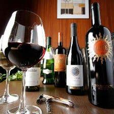 イタリア中心の厳選ワインに陶酔する
