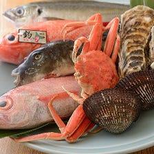 鮮度のこだわる魚介類は美味揃い!