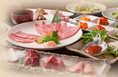 お肉と野菜のレストラン Ogawatei  コースの画像