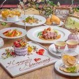 【記念日・誕生日★】アリスのアニバーサリーコース7品【お料理のみ】3300円