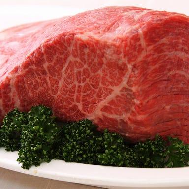 牡蠣&肉バル 北の国バル 上尾店 メニューの画像
