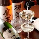泡もワインも日本酒も焼酎も全てこぼして驚愕のALL539円!!